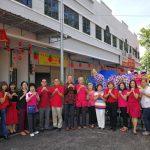 马来西亚会宁总会2017丁酉年新春团拜(19.2.2017)